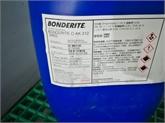 汉高无磷环保酸性清洗剂 多材料同时操作 上海直供