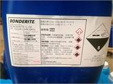 汉高多材料除油除锈高效清洗剂 环保节能减排