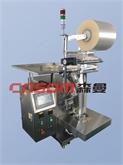 膨胀螺栓自动包装机,自攻螺丝自锁螺母包装机全自动螺丝包装机
