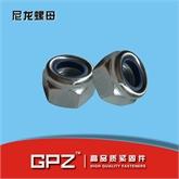 [国际]  ISO 7040-1997 1型六角尼龙锁紧螺母 5、8、10级