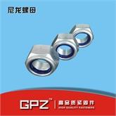 [国际]  ISO 7041-1997 六角尼龙锁紧螺母
