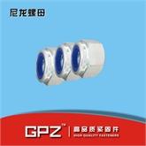 [国际]  ISO 10512-1997 1型细牙六角尼龙锁紧螺母 6级、8级、10级