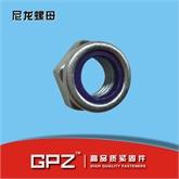 [国标]  GB /T 889.1-2000 1型非金属嵌件六角锁紧螺母