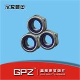 [国标]  GB /T 889.2-2000 1型非金属嵌件六角锁紧螺母 细牙