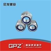 [国标]  GB /T 6182-2010 2型非金属嵌件六角锁紧螺母