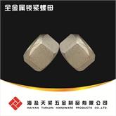 [汽标代号]  Q 334 1型全金属六角锁紧螺母