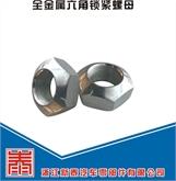 [国标]  GB /T 6185.1-2000 2型压点式六角锁紧螺母