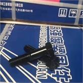 宁波三多紧固件厂家 XRN8.8级GB5782高强度外六角螺栓