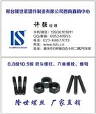 贵州隆世高强度8.8级10.9级双头螺柱19936101811