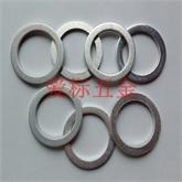铝平垫 铝介子 铝垫片
