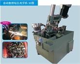 东莞翔天供应:XT-208-32自动数控钻孔攻牙机30型(可攻M16-M32六角螺母)