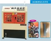东莞翔天供应  XT-209自动数控钻孔攻牙机(M2-M12)