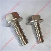 S32550双相钢六角法兰螺栓 加工定制不锈钢非标件