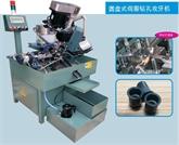 东莞翔天供应:XT-208-A 圆盘式伺服钻孔攻牙机  攻牙20-45pcs/min