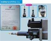 东莞翔天供应:XT-CNC-SS 伺服精密钻攻两用动力头