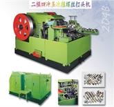 台湾长鸿:HH-2420S二模四冲多冲程螺丝打头机,冷镦成型机(最大外径7mm,最大长度45mm)