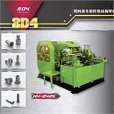 台湾长鸿:HH-2425D二模四冲多冲程螺丝打头机,冷镦成型机(最大外径9mm,最大长度75mm)