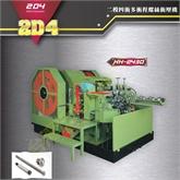台湾长鸿:HH-2430D二模四冲多冲程螺丝打头机,冷镦成型机(最大外径13mm,最大长度120mm