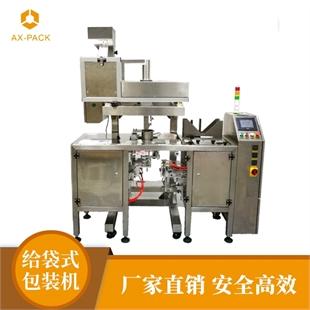 惠州鉚釘自動包裝機廠家