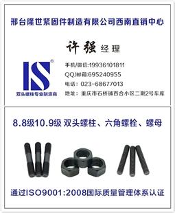 石油化工工程专用双头螺丝防腐防锈耐高温高压