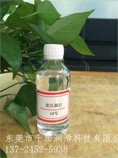 广东东莞东城变压器油性能特点有哪些