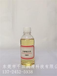 广东惠州抗磨液压油 优质液压油厂家直销