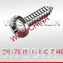 十字槽盘头自攻螺钉DIN7981 ISO7049
