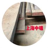 HM1模具钢|高温热锻模具钢HM1钢|热锻模具钢HM1钢