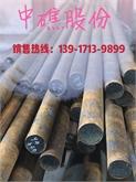 HM3模具钢|热挤压模具材料HM3钢|热挤压模具钢HM3钢