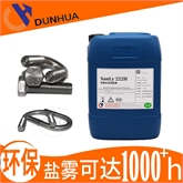 304不銹鋼奧氏體 馬氏體螺絲除氧化 增光亮清洗 抗氧化防銹保護清洗劑