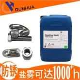 304不銹鋼螺絲鈍化處理液不銹鋼防銹液鹽霧1000小時以上