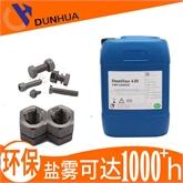 不锈铁螺丝钝化液 430不锈铁金属防锈 钝化剂厂家