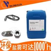 不锈铁螺丝钝化液 不锈铁本色钝化 金属表面防锈处理