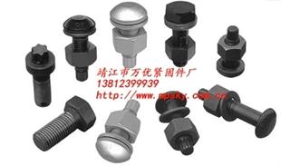 钢结构螺栓、工程螺栓、GB1228高强度钢结构螺栓