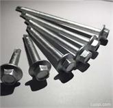 复合双金属钻尾螺钉