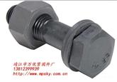 GB1228钢结构高强度螺栓热镀锌螺栓螺丝异型定制紧固件