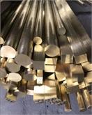 黄铜排、黄铜方棒、六角黄铜棒H62易车黄铜棒