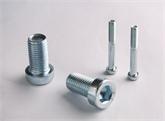 生产8.8级10.9级12.9级圆柱头内六角螺丝内六角螺栓内六角螺钉