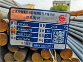 35CrMo沙钢 42CrMo淮钢圆钢 规格齐全 现货销售