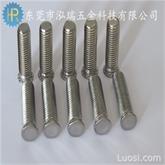 厂家直销华人碳钢平头压铆螺丝螺钉 环保蓝白锌 机柜螺丝不锈钢