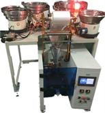 瑞安螺丝包装机厂家供应单盘加输送斗包装机凯力机械