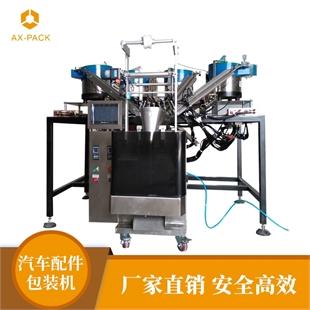 浙江湖州螺丝厂家配件打包机