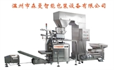 森曼智能全自动100-5000称重包装机自动包装设备厂家直销