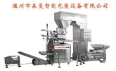 十堰森曼智能全自动100-5000称重包装机自动包装设备厂家直销