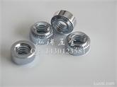PEM压铆螺母  CLS不锈钢-M4-0/1/2   CLS不锈钢-M6-0/1/2  深圳压铆母