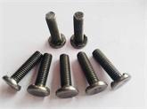 承面凸焊B型螺栓,焊接螺栓,三点式焊接螺栓,焊接螺柱,承面焊接螺栓,点焊螺栓