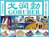 GORUBER,戈润勃,润滑油,润滑脂,GmbH,KLUBER,GREASE,LUBICANTS