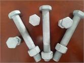 制造4.8级8.8级10.9级12.9级外六角螺栓GB5782GB5783DIN931DIN933