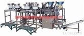 链斗式多盘多物料配件五金打包机械、螺丝、螺母、垫圈自动混合点数包装机