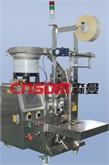 温州森曼机械供应紧固件包装机、小五金件包装机、螺丝包装机